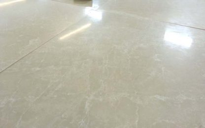 Creme Almeira Polished or honed